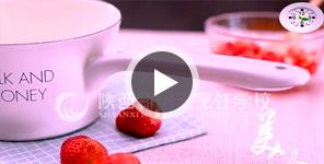 <b>草莓鲜奶冻</b>