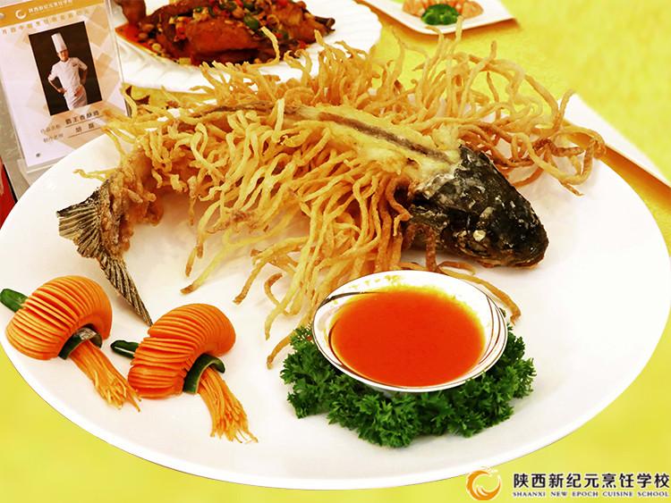 金毛狮子鱼