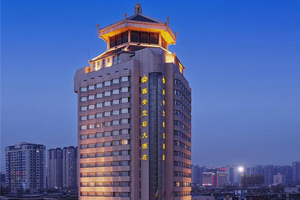 <b>【校企合作】西安皇后国际大酒店</b>