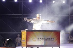 <b>第四届丝绸之路国际文化艺术节走进陕西新纪元烹饪学校</b>