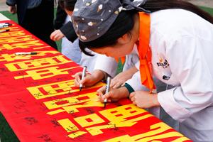 <b>陕西新纪元烹饪学校 | 献礼十九大 共铸中国梦</b>