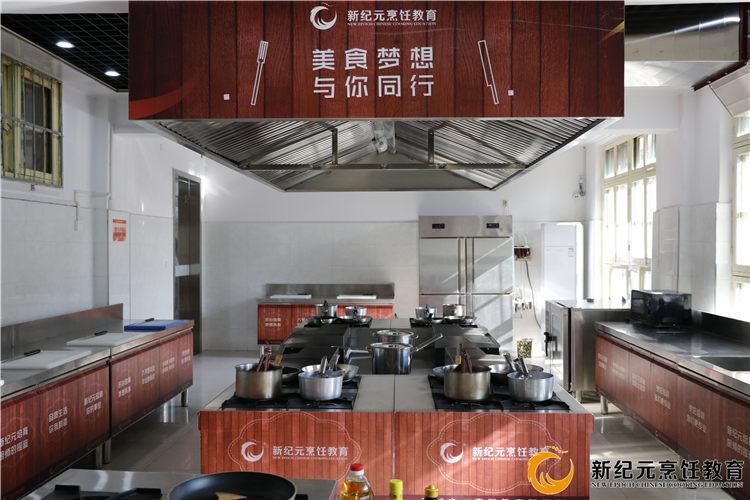 中烹教学设备