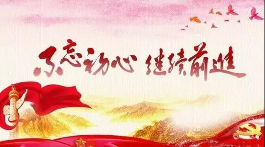 <b>追忆革命先烈,传承红色精神―新纪元学生会参观八路军办事处</b>