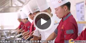陕西新纪元烹饪学校