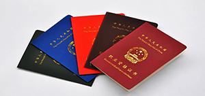 <b>实施职业资格证书制度的法律法规</b>
