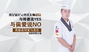 <b>为什么要考国家职业资格证书?</b>