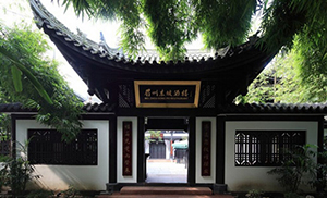 <b>【校企合作】眉州东坡酒楼</b>