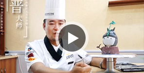 一路美食―龙猫的制作