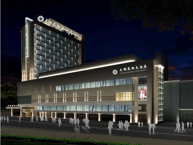 <b>【校企合作】西安天朗森柏大酒店</b>