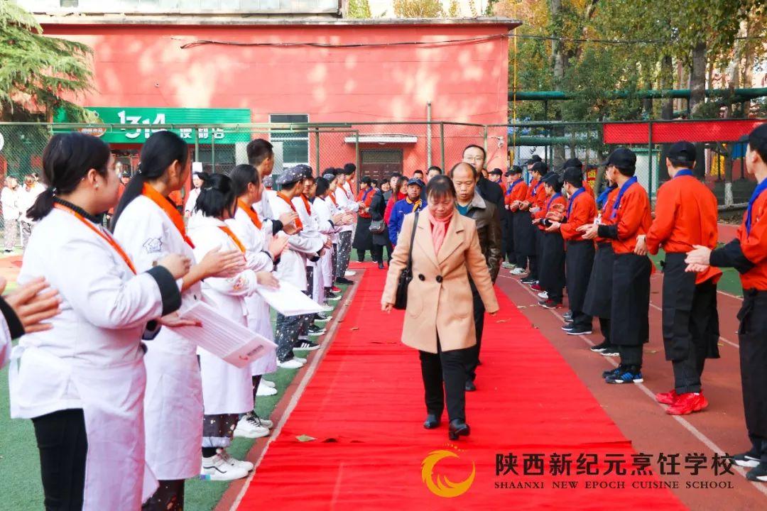 <b>家校共育 知行合一――陕西新纪元烹饪学校开展感恩节家长见面会</b>