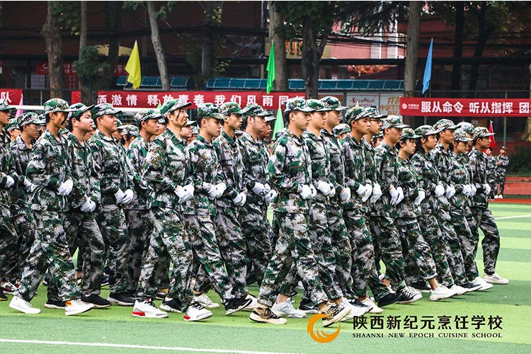 2019级新生军训_陕西新纪元烹饪学校