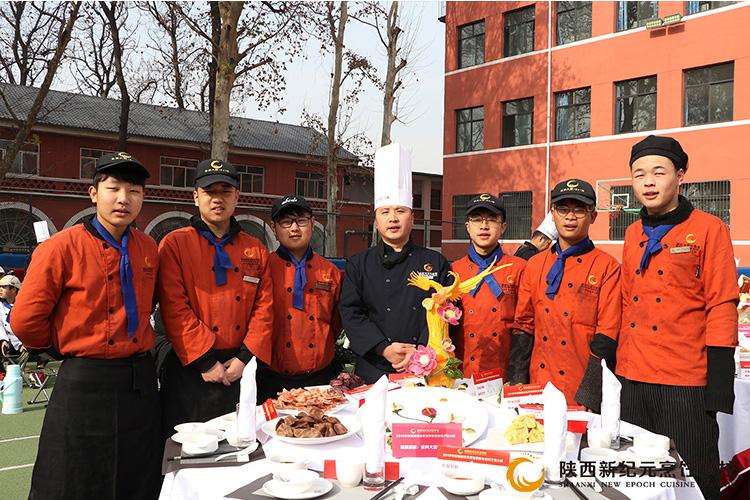 冬至师生联谊饺子比赛_陕西新纪元烹饪学校