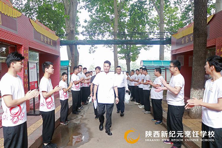 小吊黎汤厨师长来校交流学习_陕西新纪元烹饪学校