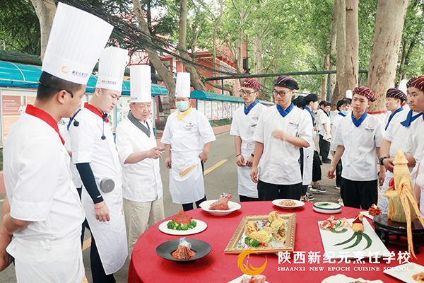 411考核_陕西新纪元烹饪学校
