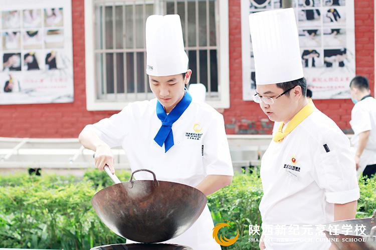 新生-冯艺涛_陕西新纪元烹饪学校