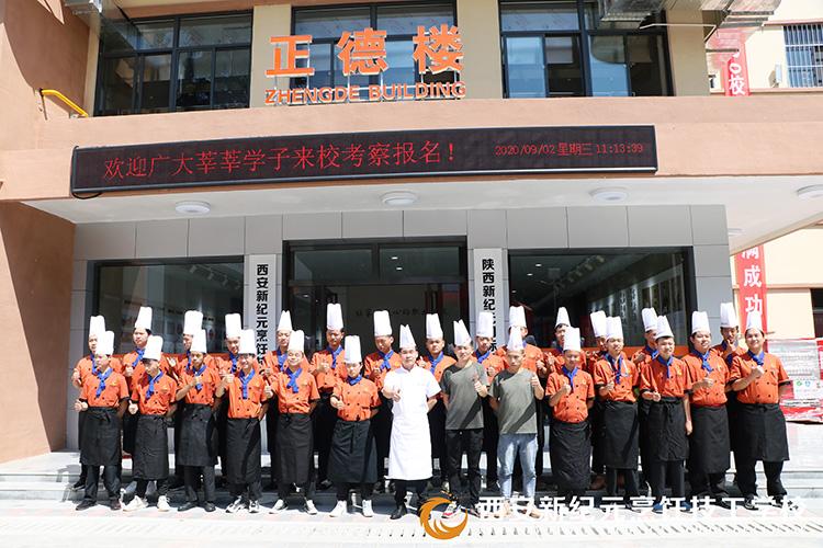 德�l�L总厨来校授课_陕西新纪元烹饪学校