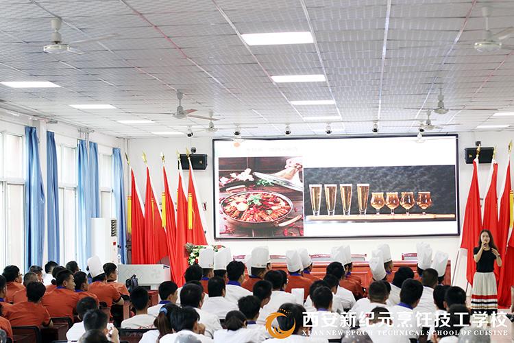 德发长-来校宣讲_陕西新纪元烹饪学校