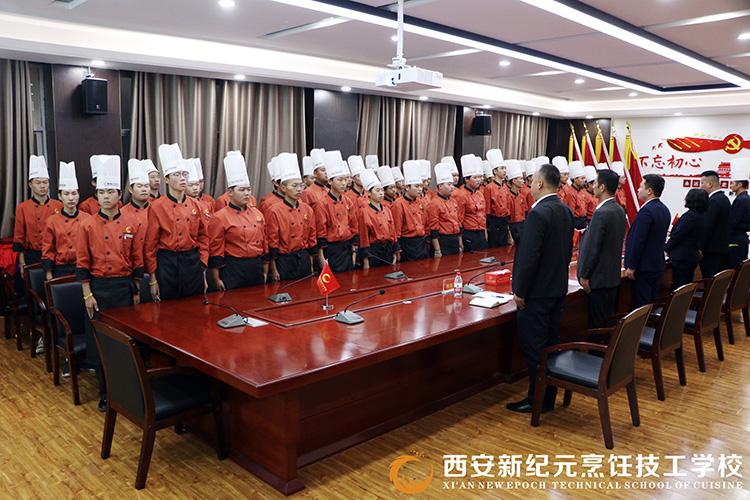 金典大厨2023、2025开班_陕西新纪元烹饪学校