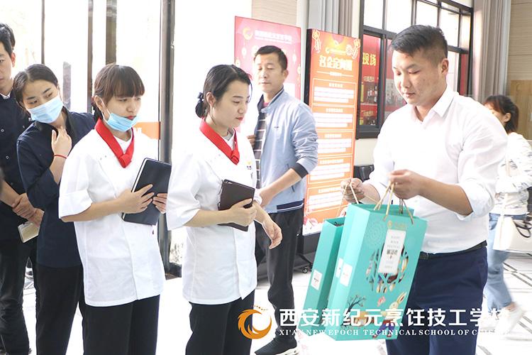 国庆节放假作安排_陕西新纪元烹饪学校