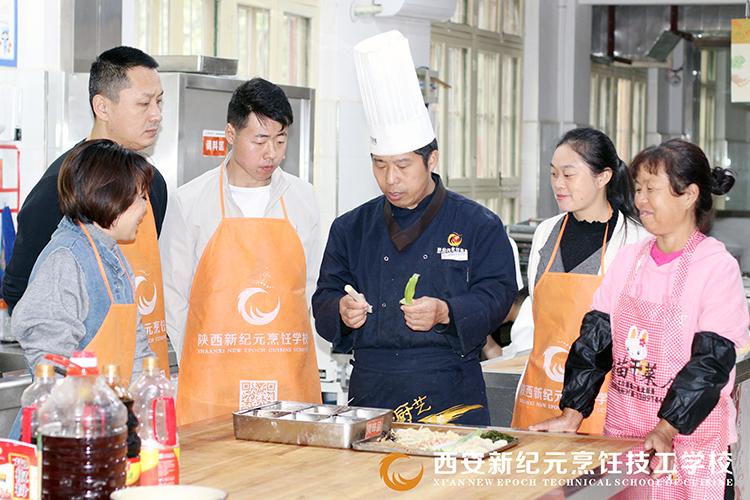 短期创业班教学_陕西新纪元烹饪学校