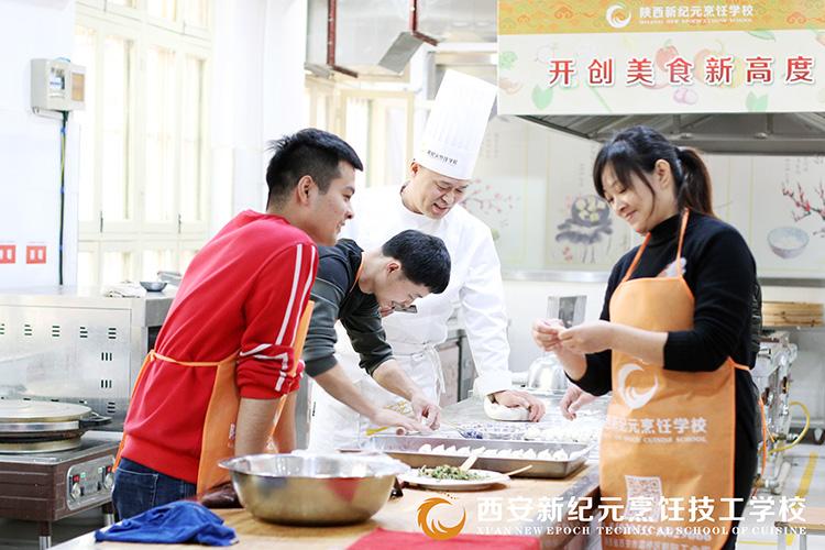短期创业班教学_西安新纪元烹饪技工学校