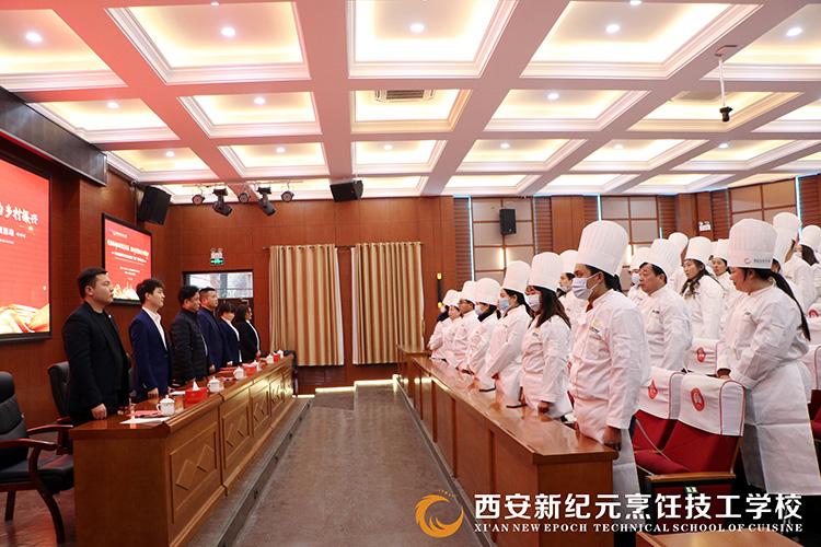 碧桂园结队帮扶宁陕县川菜师傅_西安新纪元烹饪技工学校