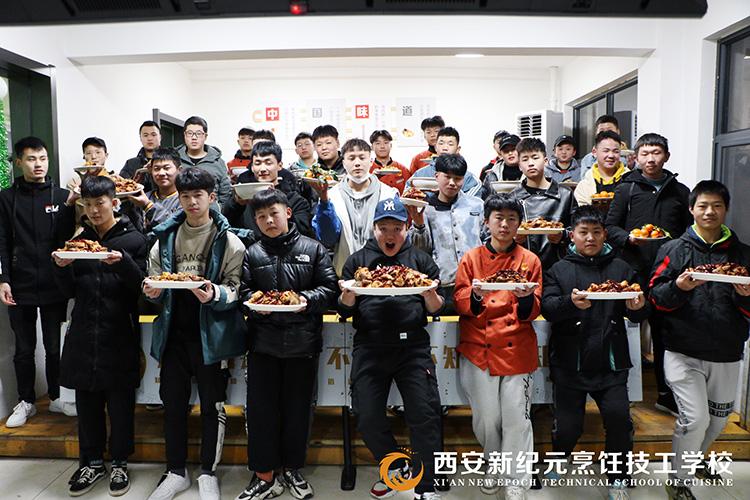 学生元旦活动_西安新纪元烹饪技工学校