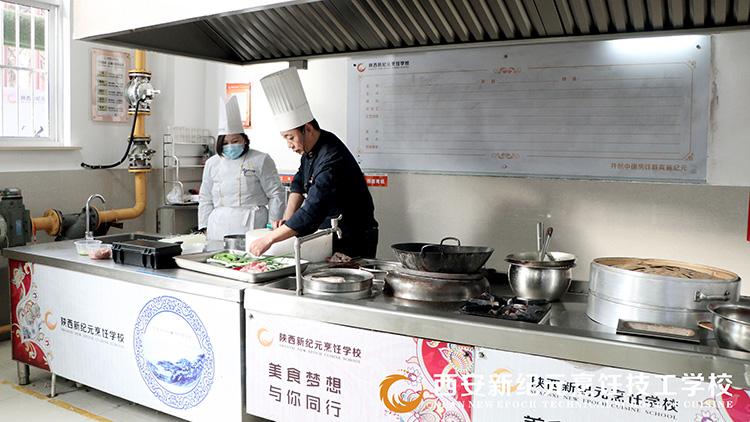宁陕短期培训_西安新纪元烹饪技工学校