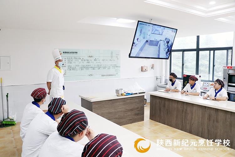 西点教学环境_西安新纪元烹饪技工学校