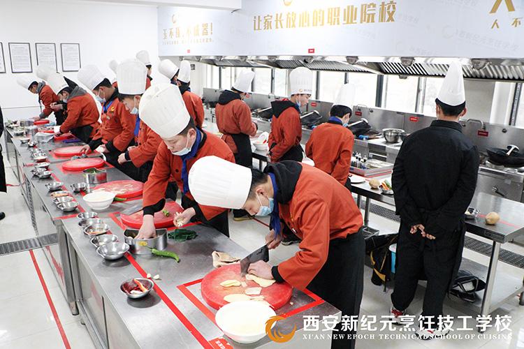 中餐教学环境_西安新纪元烹饪技工学校