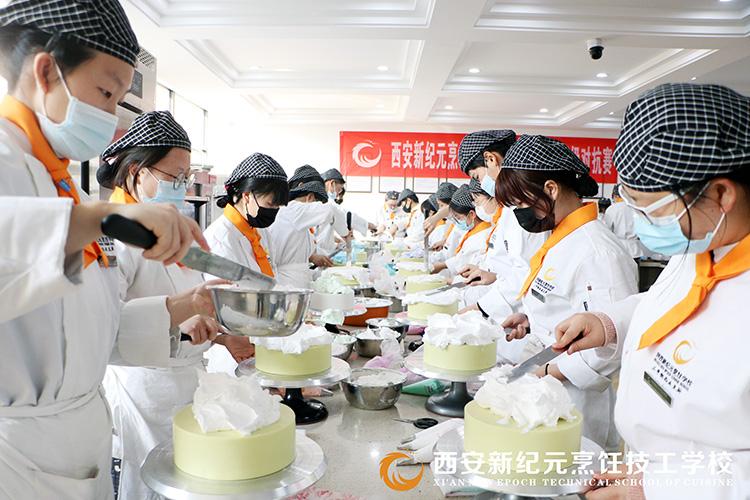 班级对抗赛_西安新纪元烹饪技工学校