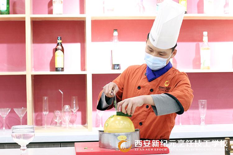 绝技表演队_西安新纪元烹饪技工学校