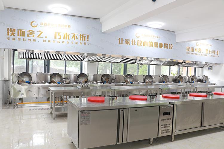 教学设施设备_西安新纪元烹饪技工学校