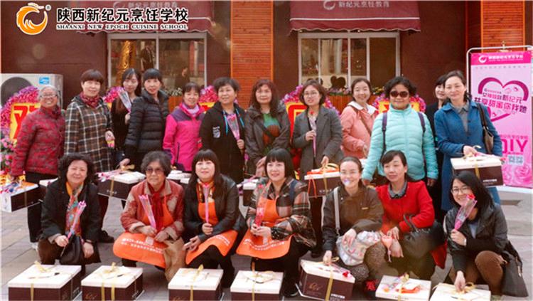 三八女神节免费DIY蛋糕制作