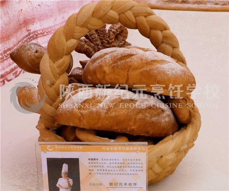 面包作品_陕西新纪元烹饪学校