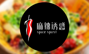 <b>【成功学子】麻辣诱惑赵端主厨月薪8000元</b>