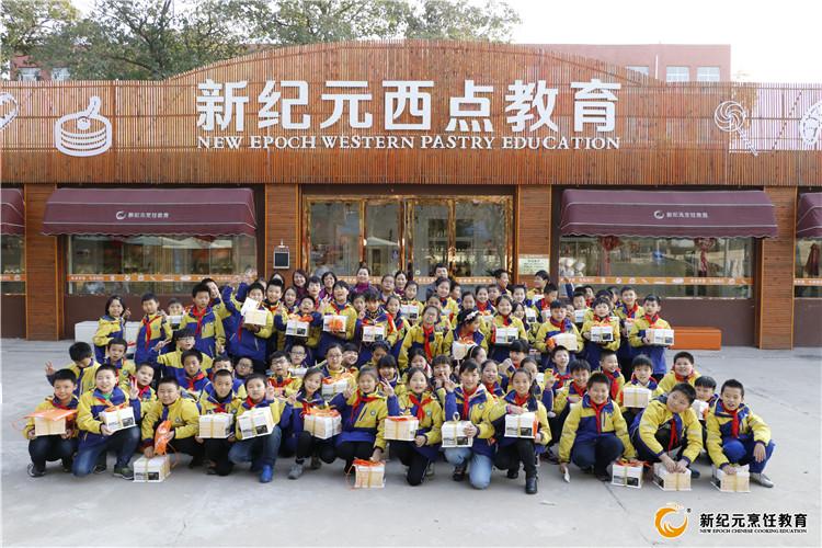 西安黄河实验小学师生莅临我校