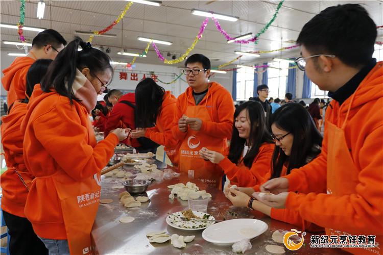 饺子团体培训
