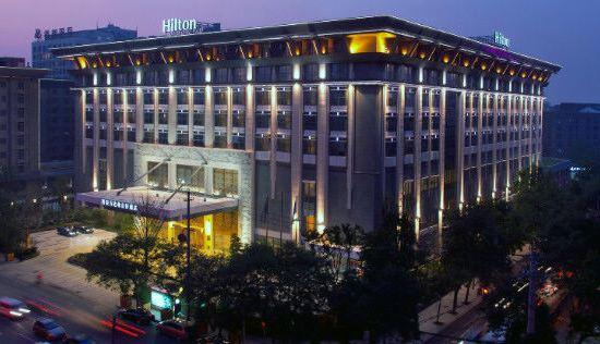<b>【校企合作】西安万达希尔顿酒店</b>