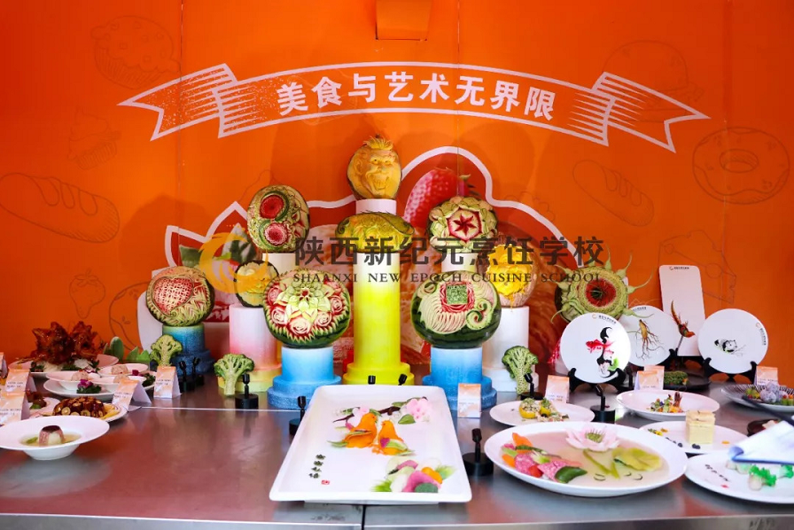 <b>陕西新纪元烹饪学校大师技能交流会圆满结束!</b>
