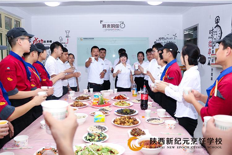 教师节聚餐_陕西新纪元烹饪学校