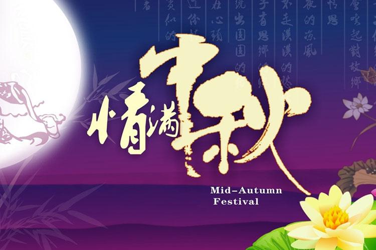 <b>中秋佳节,这样吃月饼最健康!</b>
