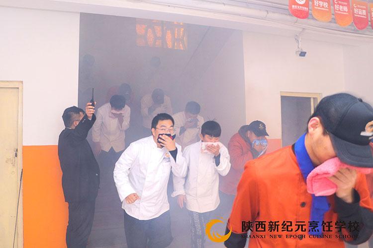 消防疏散演练_陕西新纪元烹饪学校