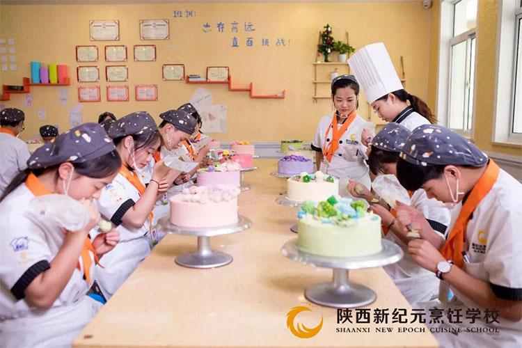 新纪元烹饪学校,西餐培训