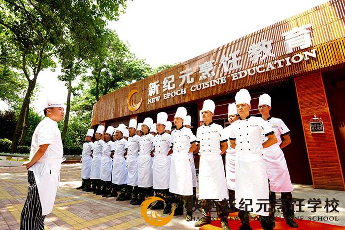 西安烹饪学校哪个好?