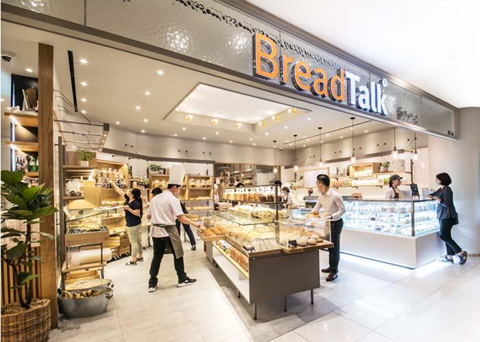 <b>【校企合作】BreadTalk面包新语</b>