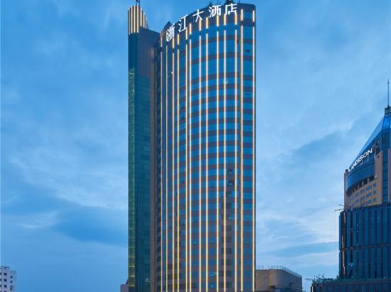 <b>【校企合作】浙江大酒店</b>