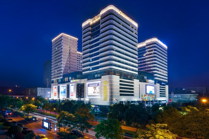 <b>【校企合作】杭州华盛达雷迪森广场酒店</b>