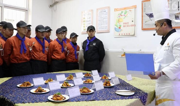 陕西新纪元烹饪学校标准化教学+演示课