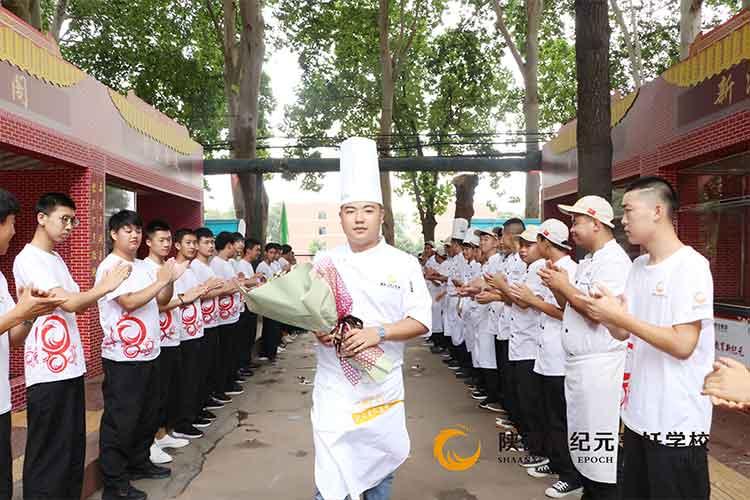 成功学子厨艺展示_陕西新纪元烹饪学校